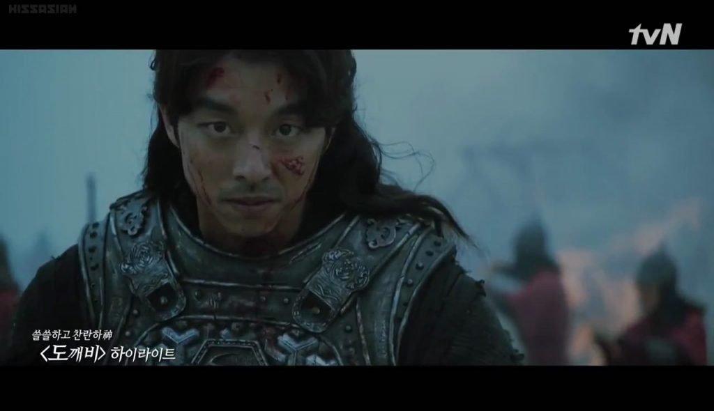 Goblin Gong Yu
