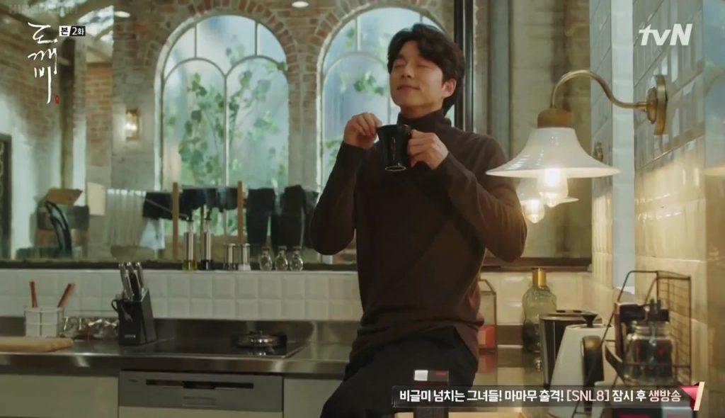 Goblin Korean Drama Gong Yoo