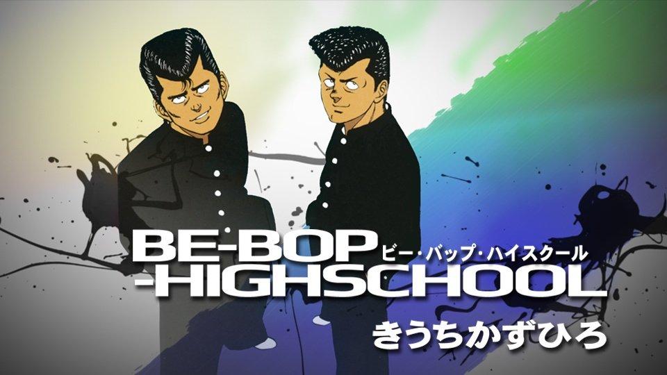Bebop High school