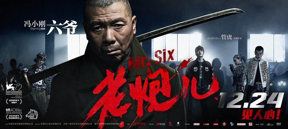Mr Six