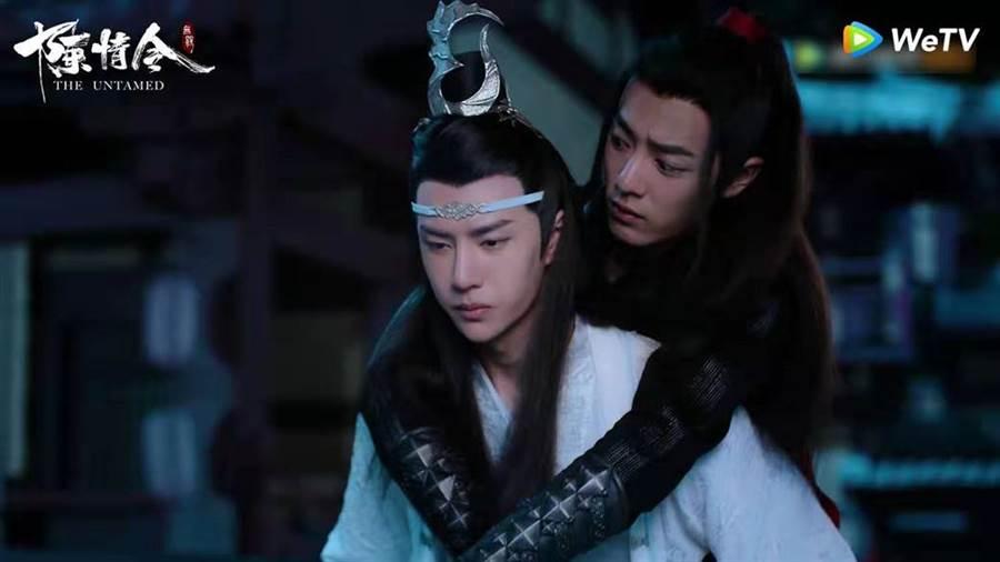Untamed Xiao Zhan Wang Yibo