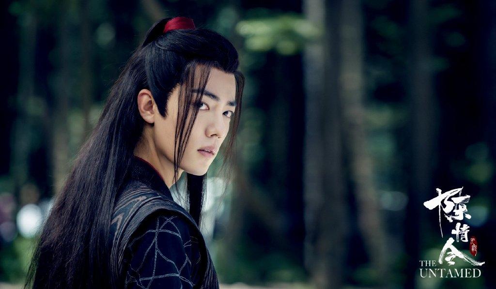 Untamed Xiao Zhan