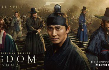 Kingdom 2 Netflix